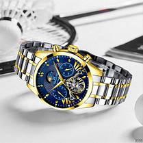 Мужские часы Megalith 8092M Silver-Gold-Blue, фото 2