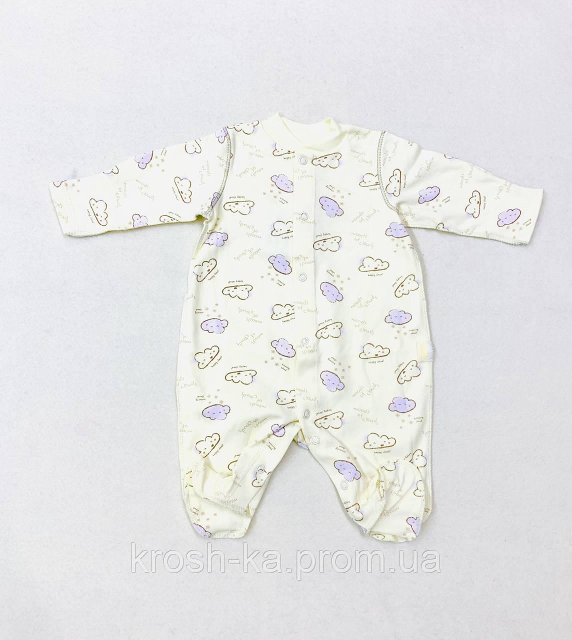 Человечек для новорожденных (50)р интерлок разные цвета (Bembi)Бемби Украина КБ4
