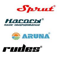 Насосы плюс оборудование, SPRUT, RUDES, ARUNA