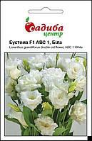 АВС 3 F1 біла (white) насіння еустоми махрової (Pan American) 50 шт, фото 1