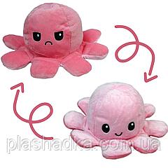 Мягкая плюшевая игрушка Осьминог-перевертыш двухсторонний  Веселый-грустный Цвет Розовый