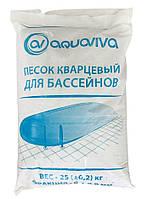 Aquaviva 0,8-1,2-25, песок кварцевый для фильтров бассейнов. Фракция 0.8-1.2 мм, 25 кг