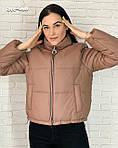 Жіноча куртка від Стильномодно, фото 6