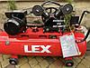 Компрессор воздушный ременной LEX LXC-100-2 3000 Вт 660 л/мин