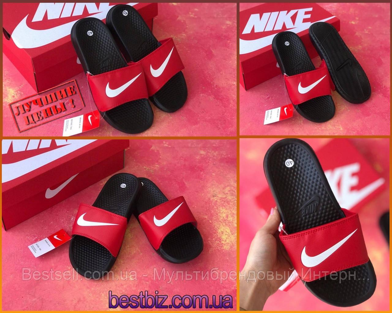 Шлепанцы мужские Nike черные с красным / Сланцы / шлепки Nike красные ( 41 последний размер )