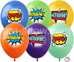"""Воздушные шары """"Чёткий"""" 12""""(30 см) пастель ассорти В упак: 100шт ТМ Арт «SHOW»"""