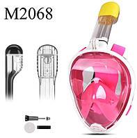 Star Toys 14342-2-SM-pink, Полнолицевая Маска с трубкой, M2068G S-M, розовая, фото 1
