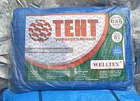 Welltex-Vaplant tent-65-3x3, тент универсальный - подстилка, плотность 65 г/м2, фото 1