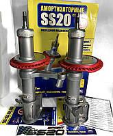 Стойки передние SS20 ВАЗ 2108-09 «КОМФОРТ» (комплект 2шт.)
