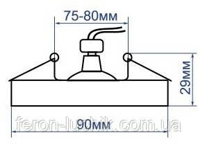 Габаритні розміри світильника Feron DL0375: 90мм х 29мм. Вбудовуваний розмір: 75-80 мм.