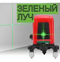 Лазерный нивелир Aculine Acuangle AK436G Зеленый луч чехол и батарейки