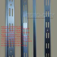 Рейка Торговая Профиль Двойной  Серый - металлик 2 м  Украина, фото 1