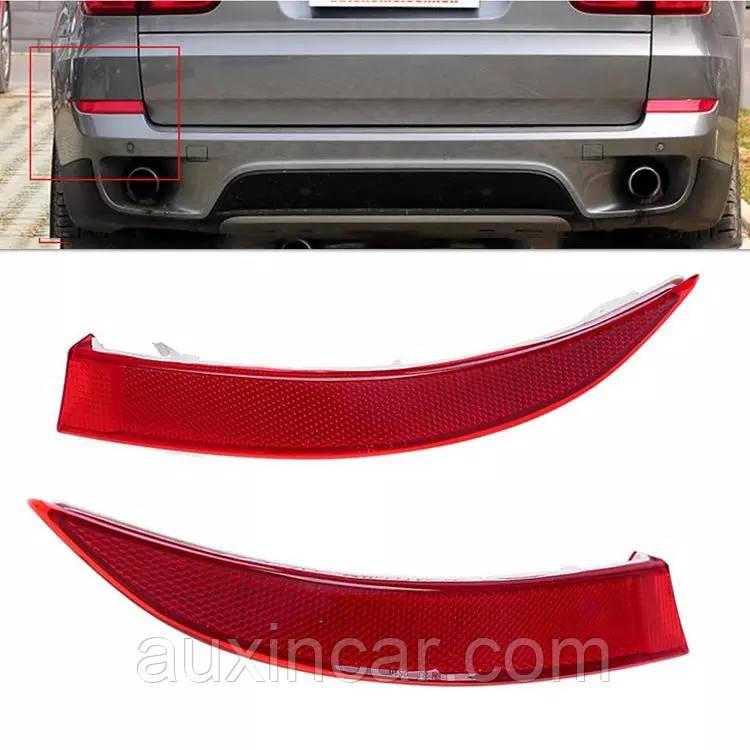 Червоні катафоти ліво право для BMW X5 E70. дорестайл