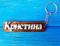 Брелок именной Кристина. Брелок с именем Кристина. Брелок деревянный. Брелок для ключей. Брелоки с именами