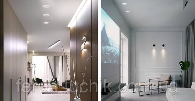 Данный светильник можно использовать как в качестве основного света, так и для акцентированного освещения.  Светильник можно устанавливать в любом помещении, а благодаря лаконичномуи универсальномудизайну светильник прекрасно сочетается с любым типом интерьера.