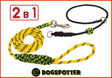 Поводок контроллер и ошейник удавка для собак 2 в 1 с фиксатором DogSpotter 1,7 метра черно-желтый