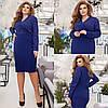 Женское платье,Материал: Материал: креп дайвинг - основа, жаккард с люрексом - отделка(50-58)