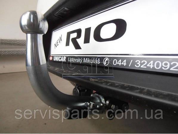 Швидкознімний фаркоп для Kia Rio хетчбек 16 - Кіа Ріо (Словаччина)
