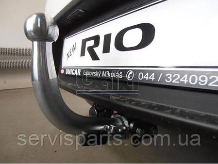 Швидкознімний фаркоп для Kia Rio хетчбек 16 - Кіа Ріо (Словаччина), фото 2