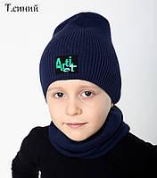 №009 Весенняя/осенняя шапка Артист х/б. р.50-55 см (3-8 лет)