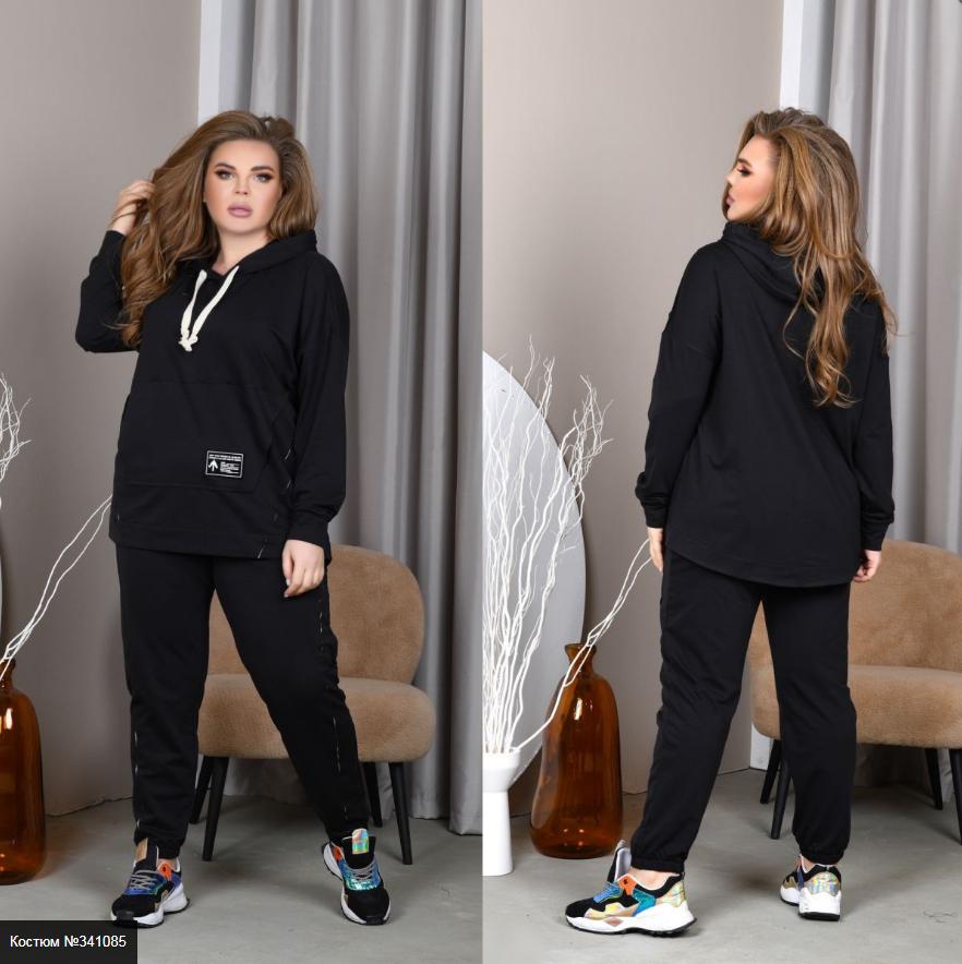 Модный женский спортивный костюм двунитка черного цвета батал Размеры: 48-50, 52-54, 56-58