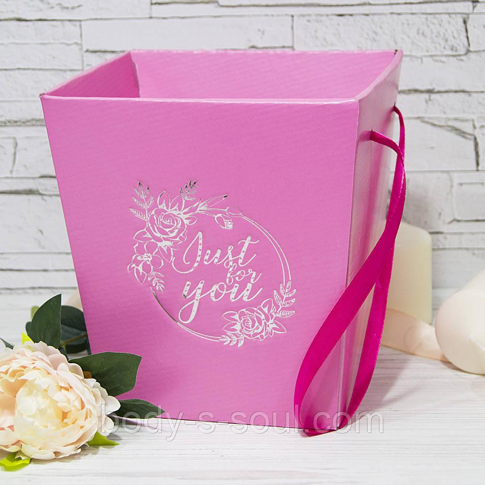 Большая Флористическая самосборная коробка с лентой цвет розовый, форма трапеция