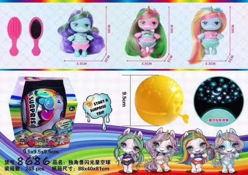 Poopsie куклы волосатые светящийся в яйце 8686 оптом