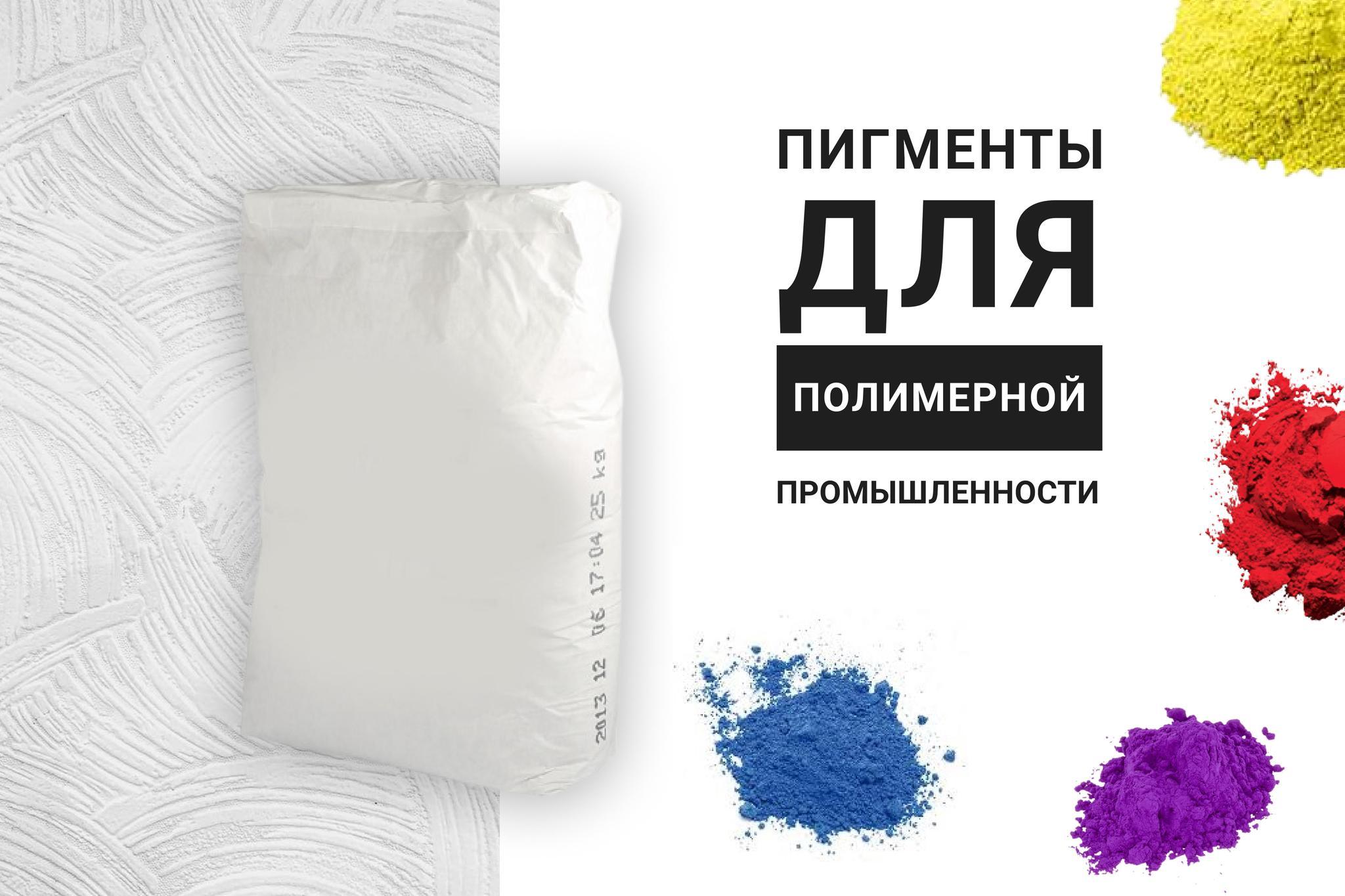 Фиолетовый бетон купить вакансии в москве алмазная резка бетона