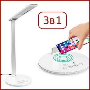 Настольная ЛЕД лампа светильник ночник 3в1 на гибкой стойке с беспроводной зарядкой USB-порт