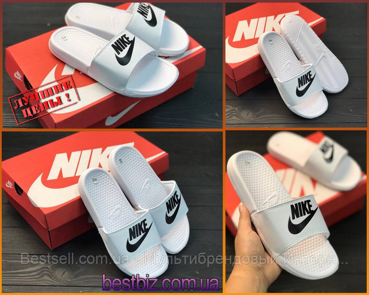 Шльопанці чоловічі білі Nike / Сланці Nike (шльопанці,в'єтнамки)