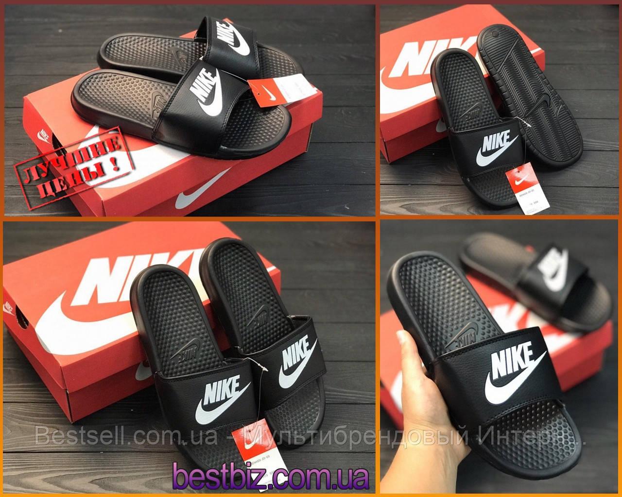 Шлепанцы мужские черные Nike / Сланцы Nike(шлепки,шлепанцы) ( 40 последний размер )