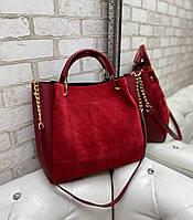 Красная замшевая женская сумка стильная вместительная на плечо натуральная замша+кожзам