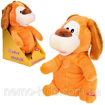Собачка интерактивная, мягкая игрушка собака.