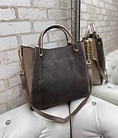 Замшевая женская сумка вместительная на плечо шоппер капучино натуральная замша+кожзам