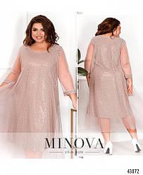 Элегантное платье батал с блёстками размеры: 48.50.52.54.