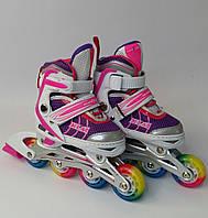 Ролики детские, регулируемые (30-33), светящиеся колеса, A12090-S