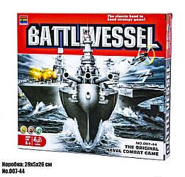 Настольная игра Морской бой 007-44 оптом