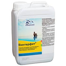 Зимний консервант для бассейна Winterfit Chemoform, 3 литра
