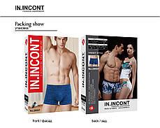 Чоловічі стрейчеві боксери бренду IN.INCONT Арт.20007, фото 3