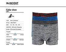 Чоловічі стрейчеві боксери бренду IN.INCONT Арт.20007, фото 2