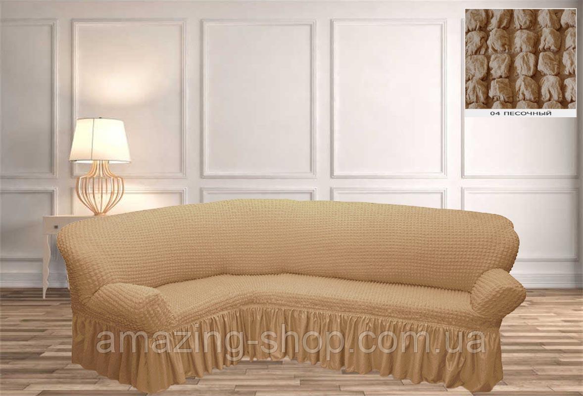 Чохли Турецькі на кутовий диван | Дивандеки на кутовий диван | Накидки на диван | Колір - Пісочний