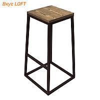 Барный стул № 4 без спинки, высота посадки 75 см, черный. Металлический стул лофт для бара, кафе