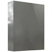 Шкафчик с зеркалом 60 см Kolo Twins 88457000