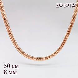 """Цепочка """"Снейк"""", длина 50 см, ширина 8 мм, вес 57 г, позолота РО, ЗЛ01352 (50 см)"""