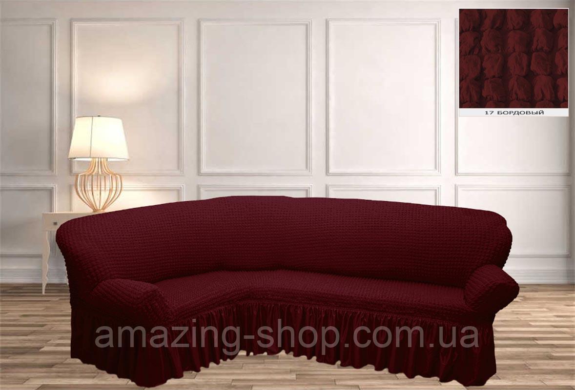 Чехлы Турецкие на угловой диван | Дивандеки на угловой диван | Накидки на диван | Цвет - Бордовый
