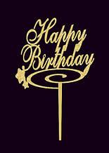 Топперы Happy Birthday на завитке Пластиковый золотой топпер в блестках на торт Топер в торт из пластика