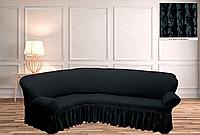 Чехлы Турецкие на угловой диван   Дивандеки на угловой диван   Накидки на диван   Цвет - Черный