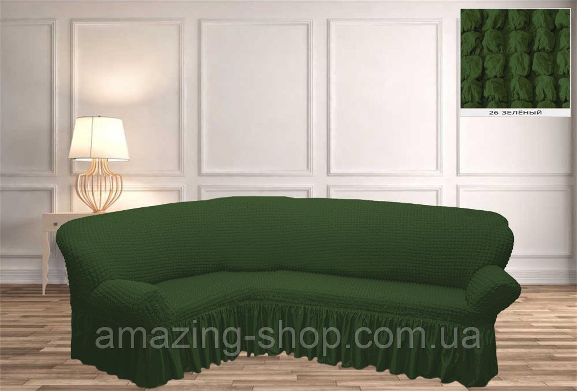 Чохли Турецькі на кутовий диван | Дивандеки на кутовий диван | Накидки на диван | Колір - Зелений