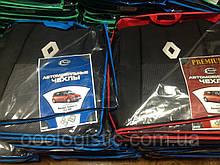 Авточохли на Renault Scenic 2 2003-2009 Prestige, Рено Сценік 2