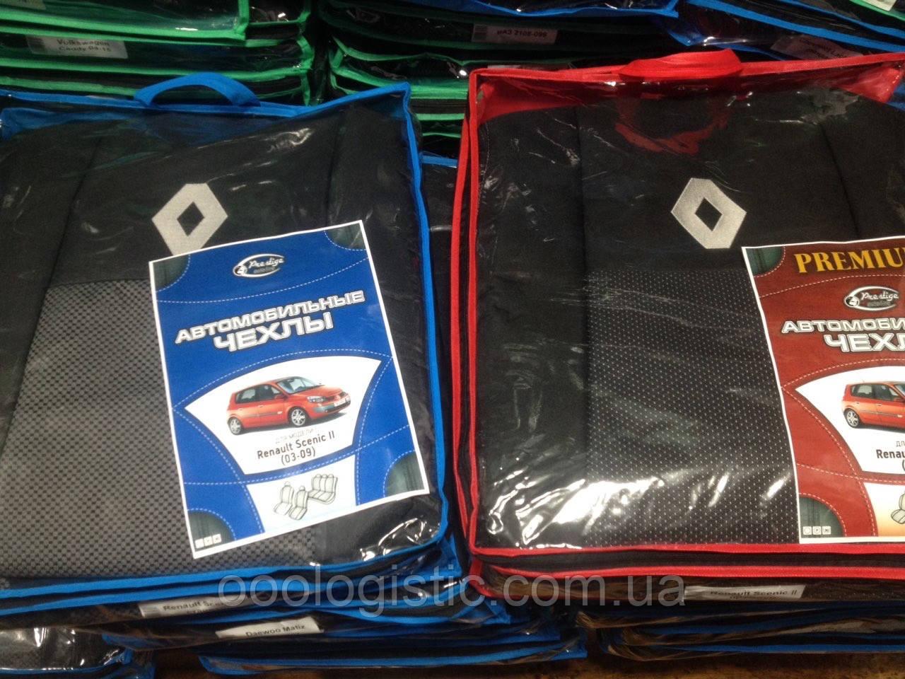Авточехлы на Renault Scenic 2 2003-2009 Prestige, Рено Сценик 2
